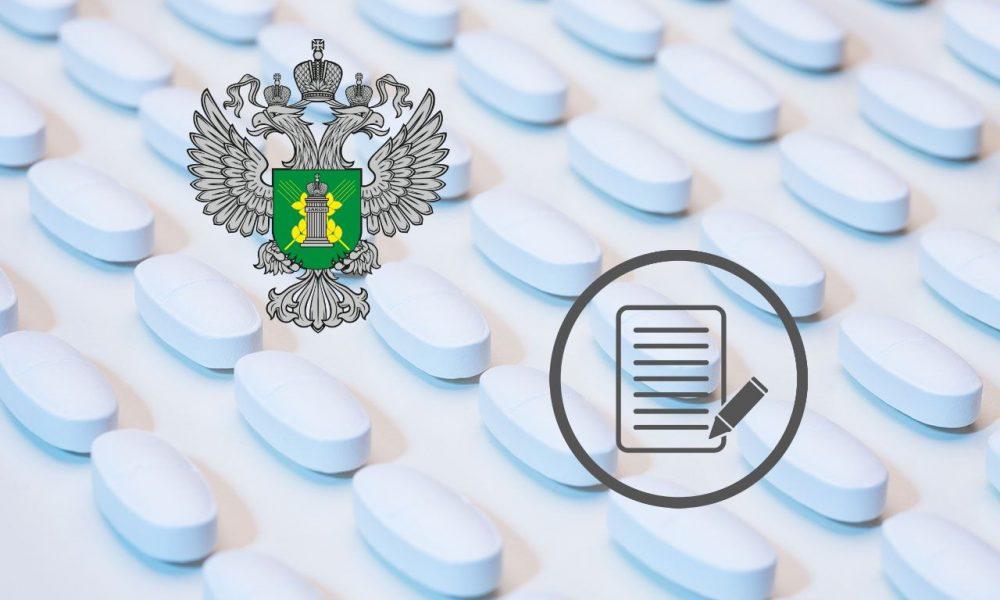 Утверждён порядок приостановки реализации и применения ветеринарных препаратов