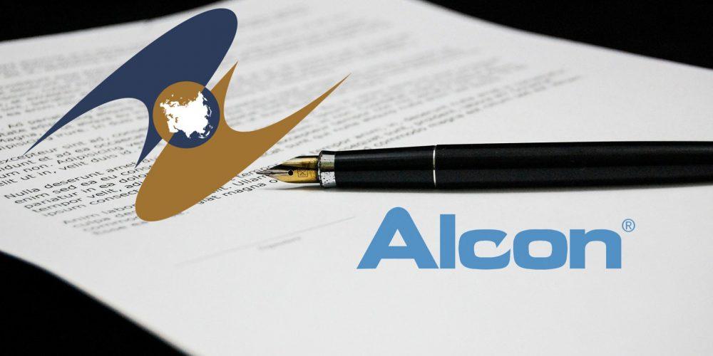 ЕЭК возбудила дело в отношении компании Alcon и ее дистрибьюторов в ЕАЭС