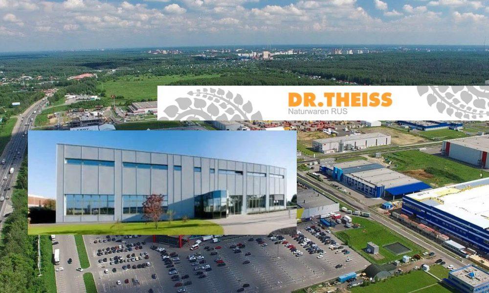 «Доктор Тайсс Натурварен Рус» завершил строительство комплекса в Подмосковье