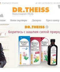Др. Тайсс Натурварен Рус