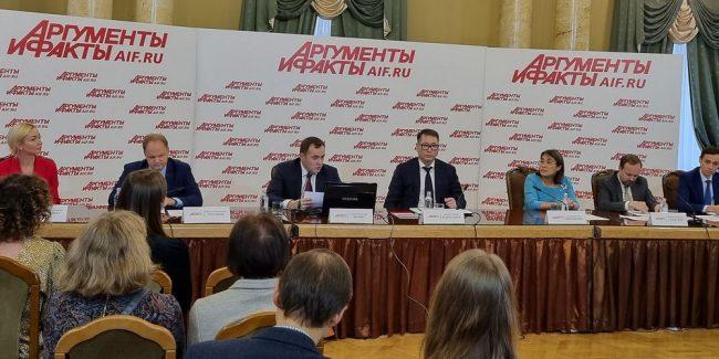 В Москве обсудили вопросы защиты конкуренции и соблюдение прав участников фармрынков ЕАЭС