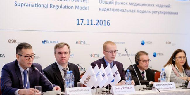 Нормы документов ЕАЭС направлены на повышение конкурентоспособности производимых медизделий