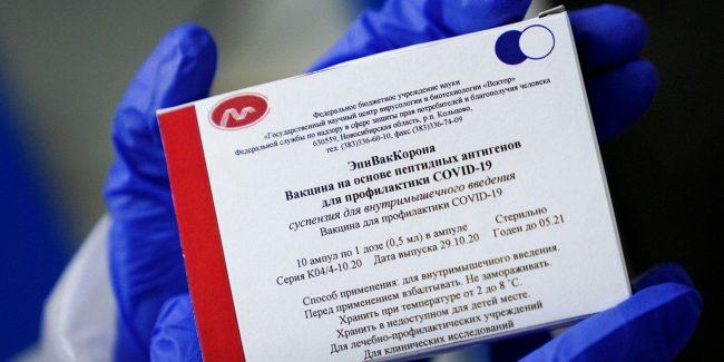 Вакцина «ЭпиВакКорона» зарегистрирована в Туркменистане