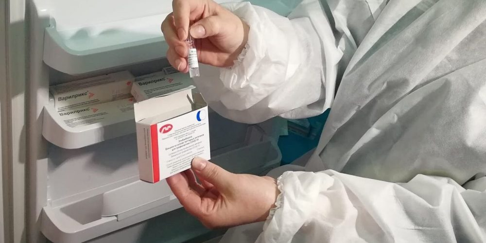 Вакцина «ЭпиВакКорона» центра «Вектор» теперь будет называться «AURORA-CoV»