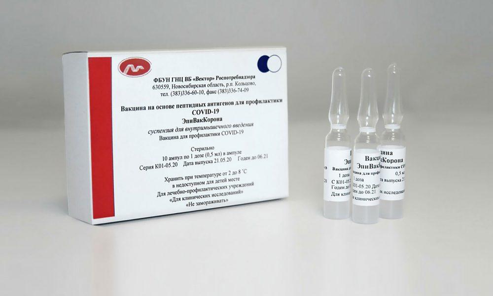вакцина ЭпиВакКорона
