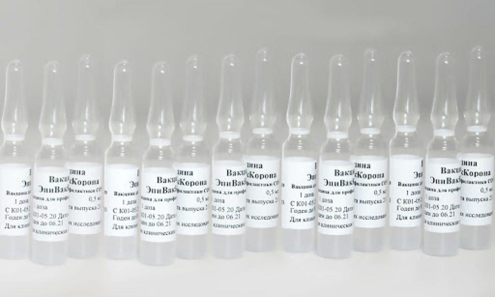 Роспотребнадзор опубликовал список веществ, входящих в вакцину «ЭпиВакКорона»