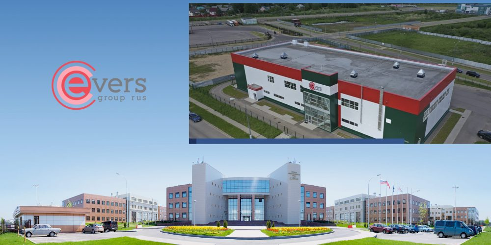 Компания «Эверс» получила заключение о соответствии нового завода необходимым требованиям