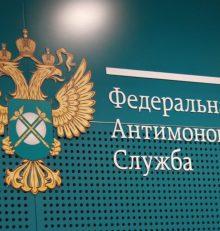 За ненадлежащую рекламу препарата компании грозит штраф до 500 тысяч рублей