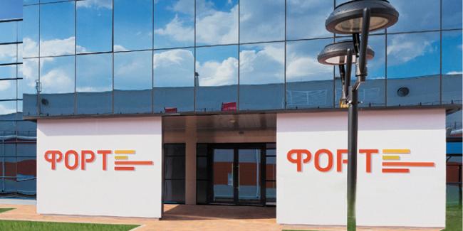 «ФОРТ» расширяет линейку выпускаемой продукции