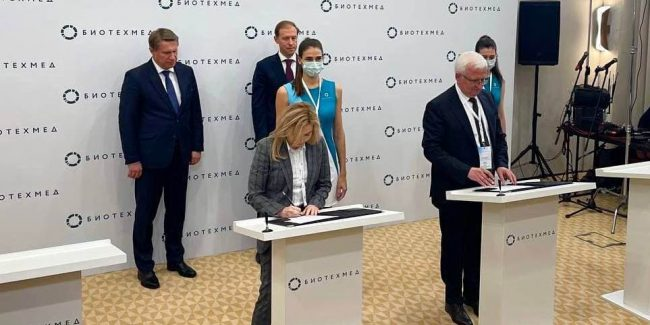 Центр имени Бочкова и компания «Геном Эксперт» подписали соглашение о сотрудничестве