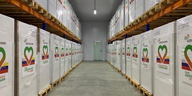 В Венесуэлу доставлена очередная партия препаратов инсулина от ГЕРОФАРМ