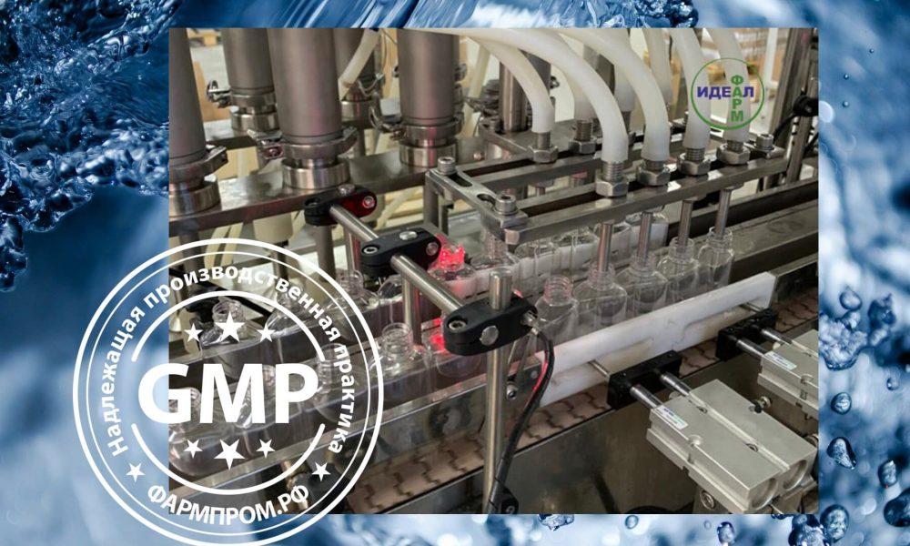 В Кыргызстане выдан первый сертификат соответствия GMP ЕАЭС