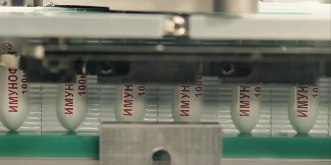 «Бионокс» удвоил продажи иммуномодулятора, внедрив систему маркировки