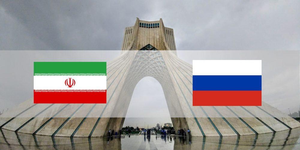 Россия и Иран подписали соглашение в сфере производства лекарств и медизделий