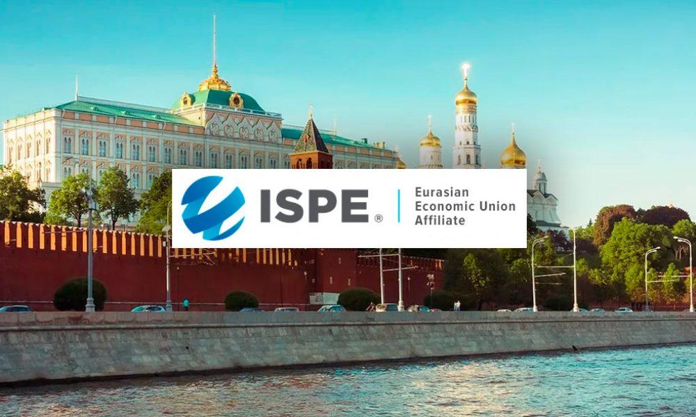 7-9 сентября состоится конференция ISPE ЕАЭС