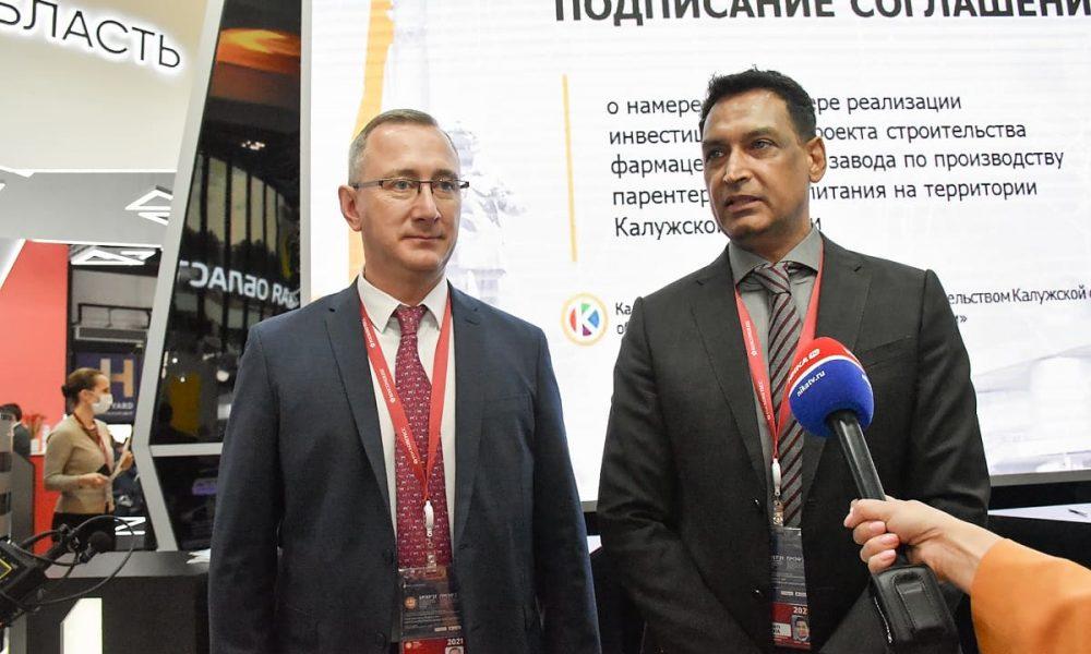 «Ист-Фарм» вложит 2 млрд рублей в завод по производству парентерального питания