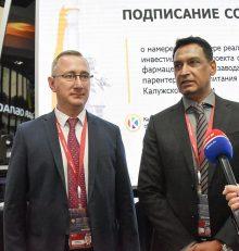 East-Pharm to Choose Kaluga SEZ