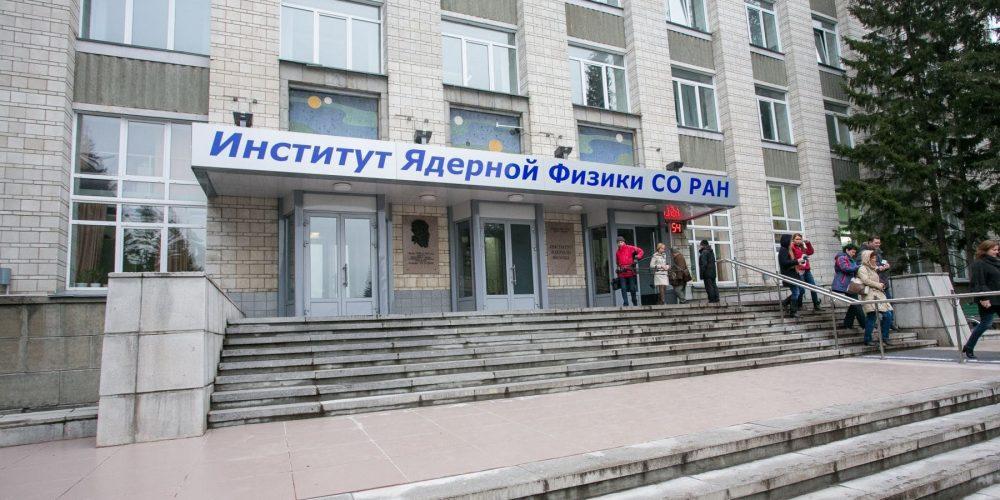 Правительство выделит 800 млн рублей на развитие бор-нейтронозахватной терапии