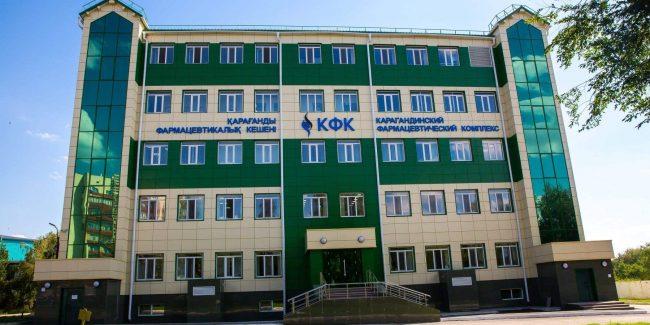 Выпускаемый Карагандинским фармкомплексом «Спутник V», зарегистрирован в Казахстане