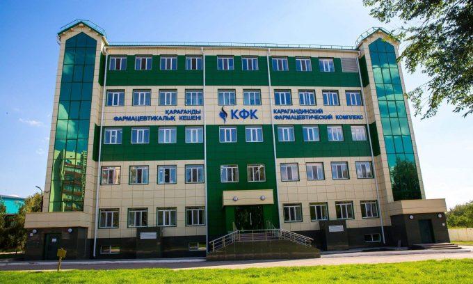 Карагандинский фармацевтический комплекс