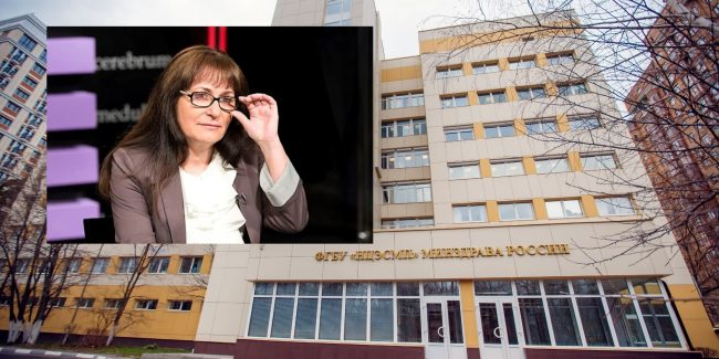 Валентина Косенко назначена исполняющей обязанности гендиректора ФГБУ «НЦЭСМП»