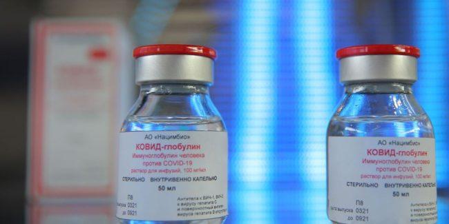 Созданный российскими учеными «Ковид-глобулин» проходит третью стадию клинических испытаний
