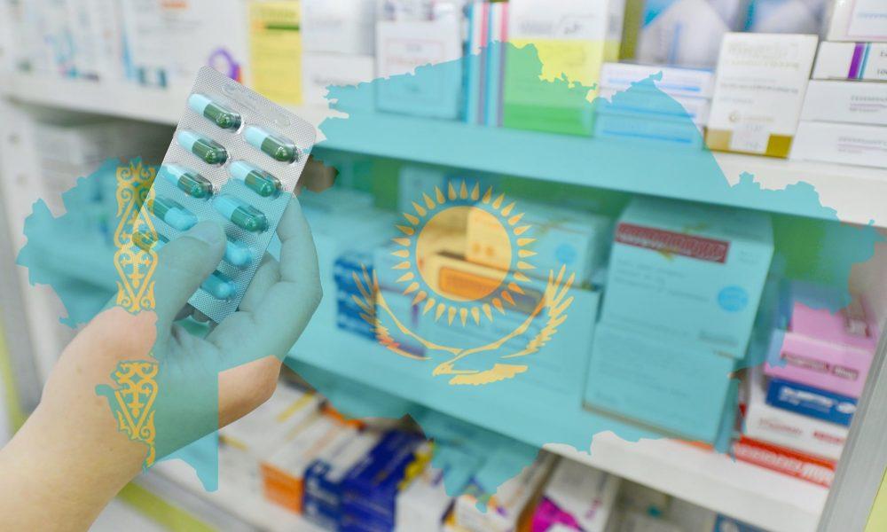 В Казахстане разработаны Правила маркировки и прослеживаемости лекарств