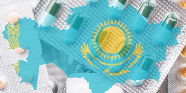В рамках «пилота» в Казахстане промаркировано почти 100 тысяч упаковок лекарств