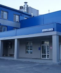 LEKAS — Берёзовский фармацевтический завод