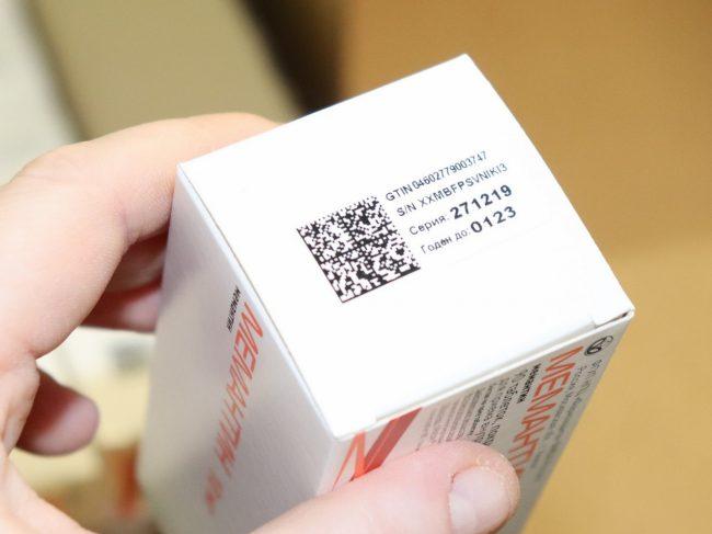 В системе маркировки лекарств зарегистрировано более 86 тысяч участников