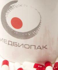 Медбиопак