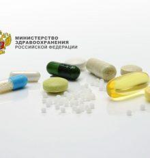 Из государственного реестра исключён «Паузогест» и ещё 8 импортных лекарств