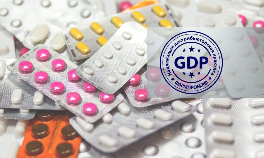 Транспортировка лекарств: используемые инструменты безопасности