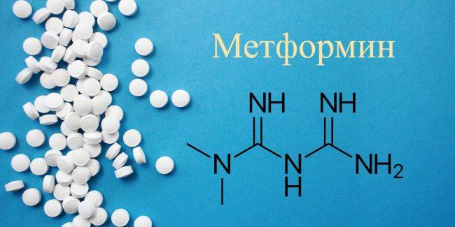 Viona Pharma отзывает с рынка метформин в связи с обнаружением примеси NDMA