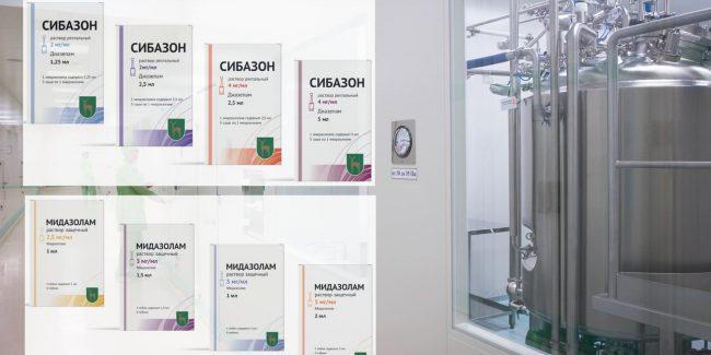 МЭЗ наладил производство противосудорожных препаратов для детей