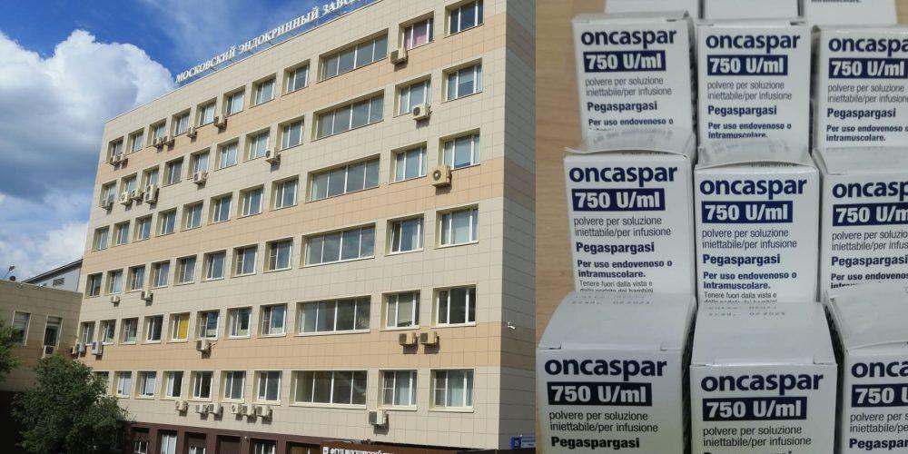 МЭЗ осуществил ввоз партии «Онкаспара» для детей с острым лимфобластным лейкозом