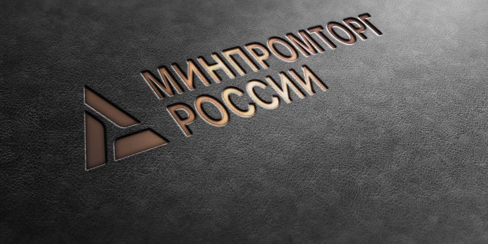 Перестановки в Минпромторге: курировать фармотрасль будет Василий Осьмаков