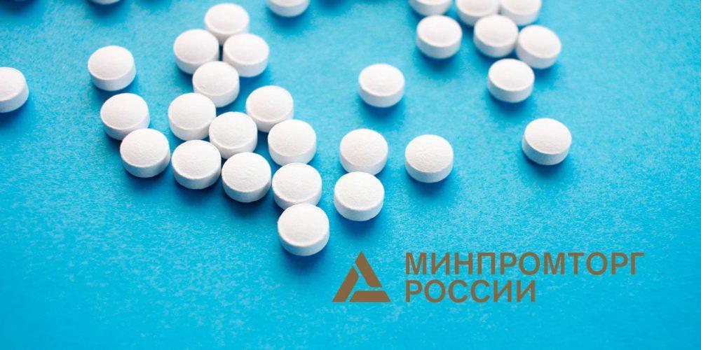 Порядок распределения, реализации и отпуска наркотических средств будет изменён