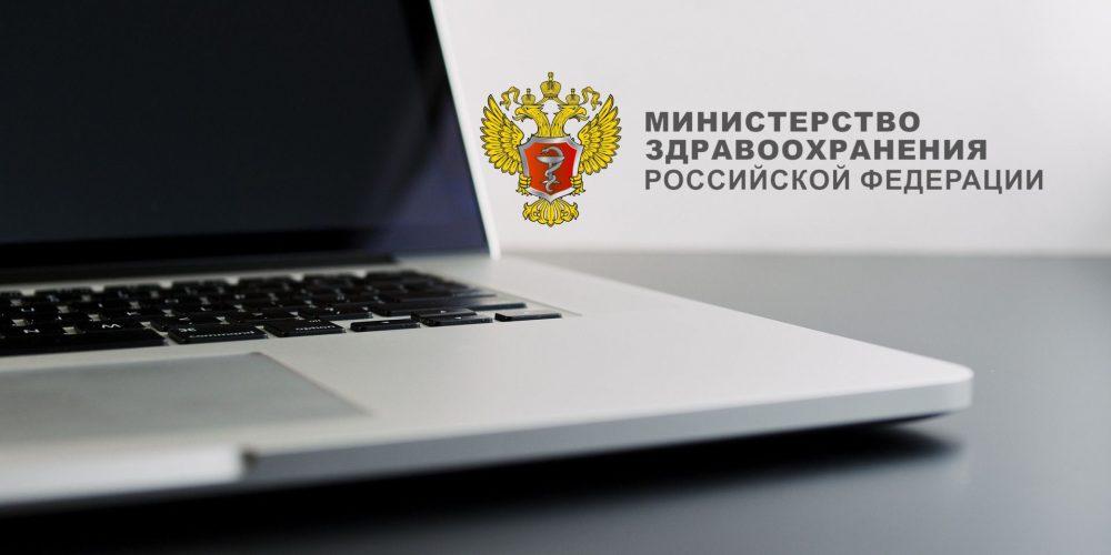 В Госдуму внесен законопроект о замене свидетельства об аккредитации специалиста