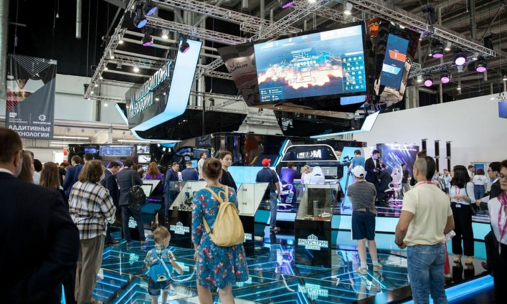 Итоги выставки ИННОПРОМ 2021: соглашения, заявления, решения