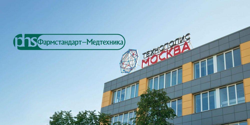 «ТЗМОИ» инвестирует 20,6 млн рублей в производство медоборудования