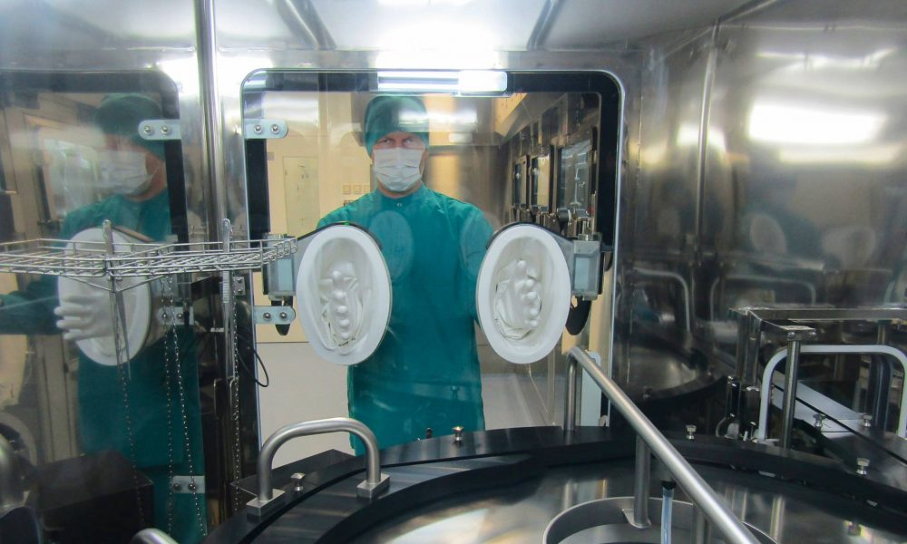 биотехнологическое производство НАНОЛЕК
