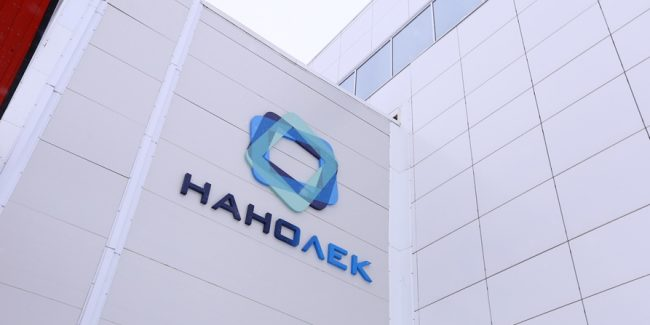 Компания «Нанолек» получила эксклюзивные права на одобренный в России препарат «Брукинза»
