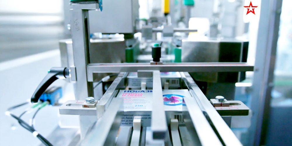 «Авексима» представила уникальный высокоэффективный препарат от COVID-19