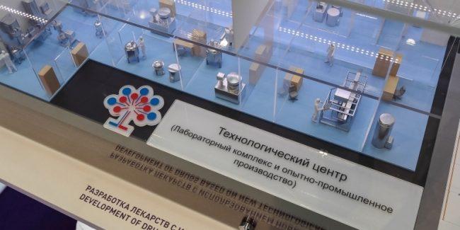 «НоваМедика» открывает комплекс R&D лабораторий для разработки инновационных препаратов