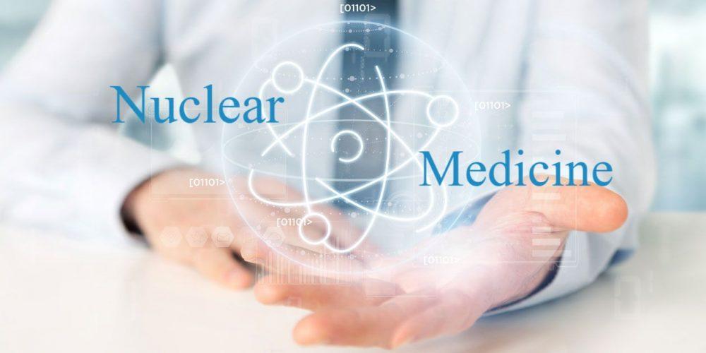В Екатеринбурге займутся производством РФП и создадут отделение ядерной медицины