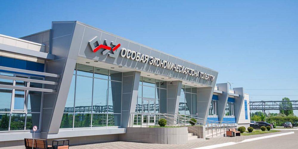 ОЭЗ «Тольятти» привлекает инвесторов в фармацевтический кластер
