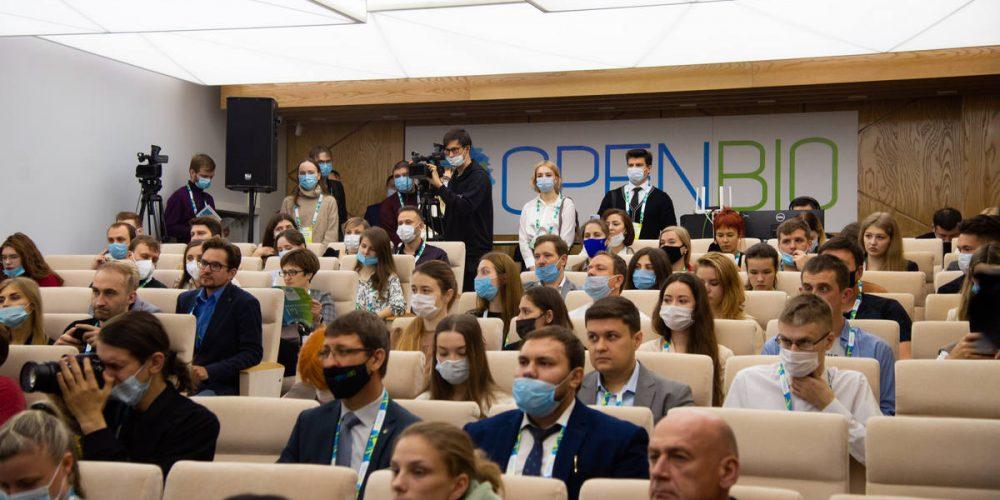 В мире вирусных угроз, персонализированной медицины и «цифры» – о чем говорили на OpenBio-2021