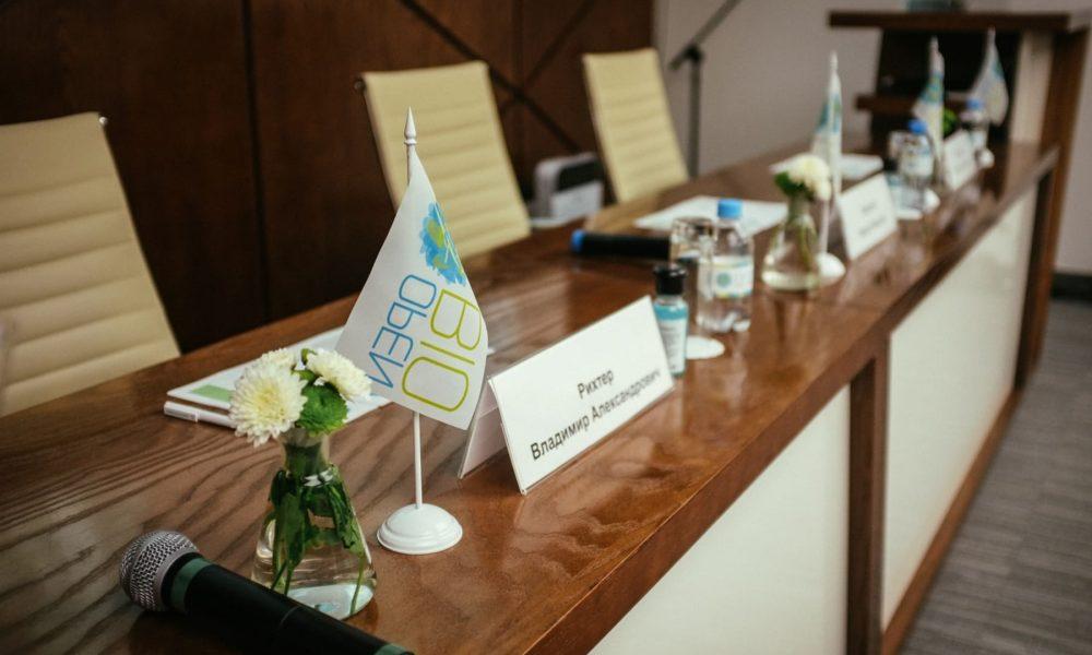 Чем запомнится OpenBio-2021: фудтех, Scopus и противодействие вирусам