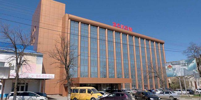 Производитель инфузионных растворов «ЭСКОМ» возвращается на рынок